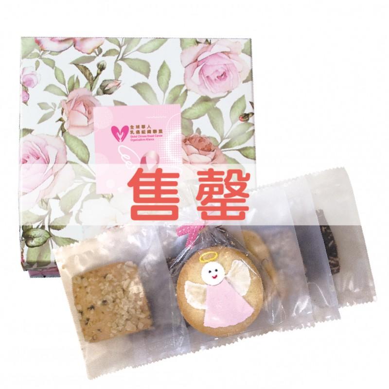 粉紅天使聖誕曲奇愛心裝 - 單盒價HK$150/共10件裝*